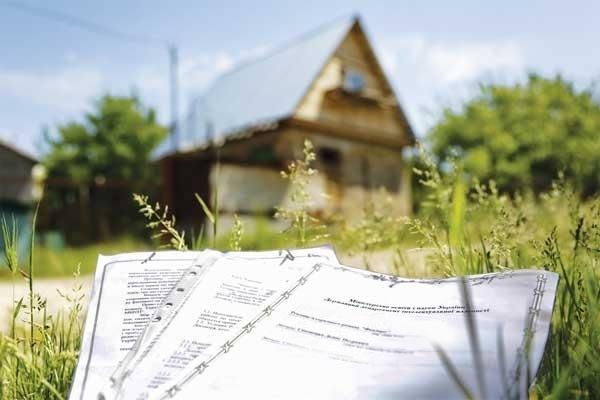 Как приватизировать землю в Краснодаре