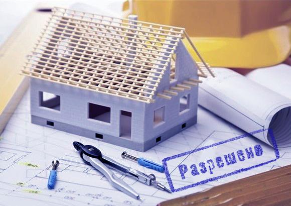 услуги по юридическому сопровождению строительных проектов