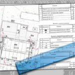 Схема планировочной организации земельного участка — СПОЗУ как заказать в Краснодаре?
