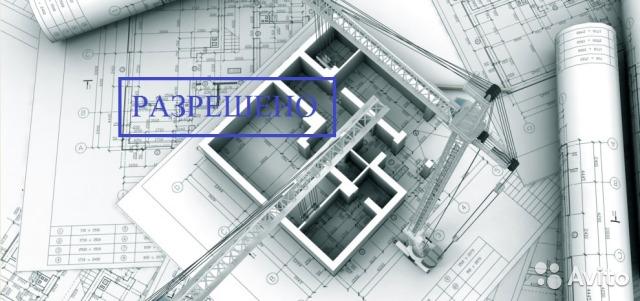 Разрешение на ввод объекта недвижимости в эксплуатацию