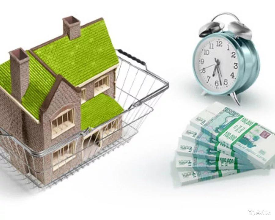 Срочная регистрация сделок с недвижимостью