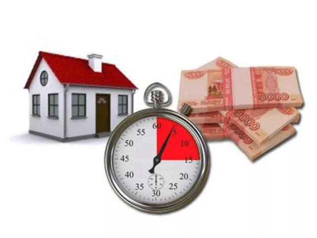 Регистрация сделок с недвижимостью в Краснодаре